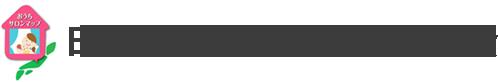 おうちサロンマップ Logo
