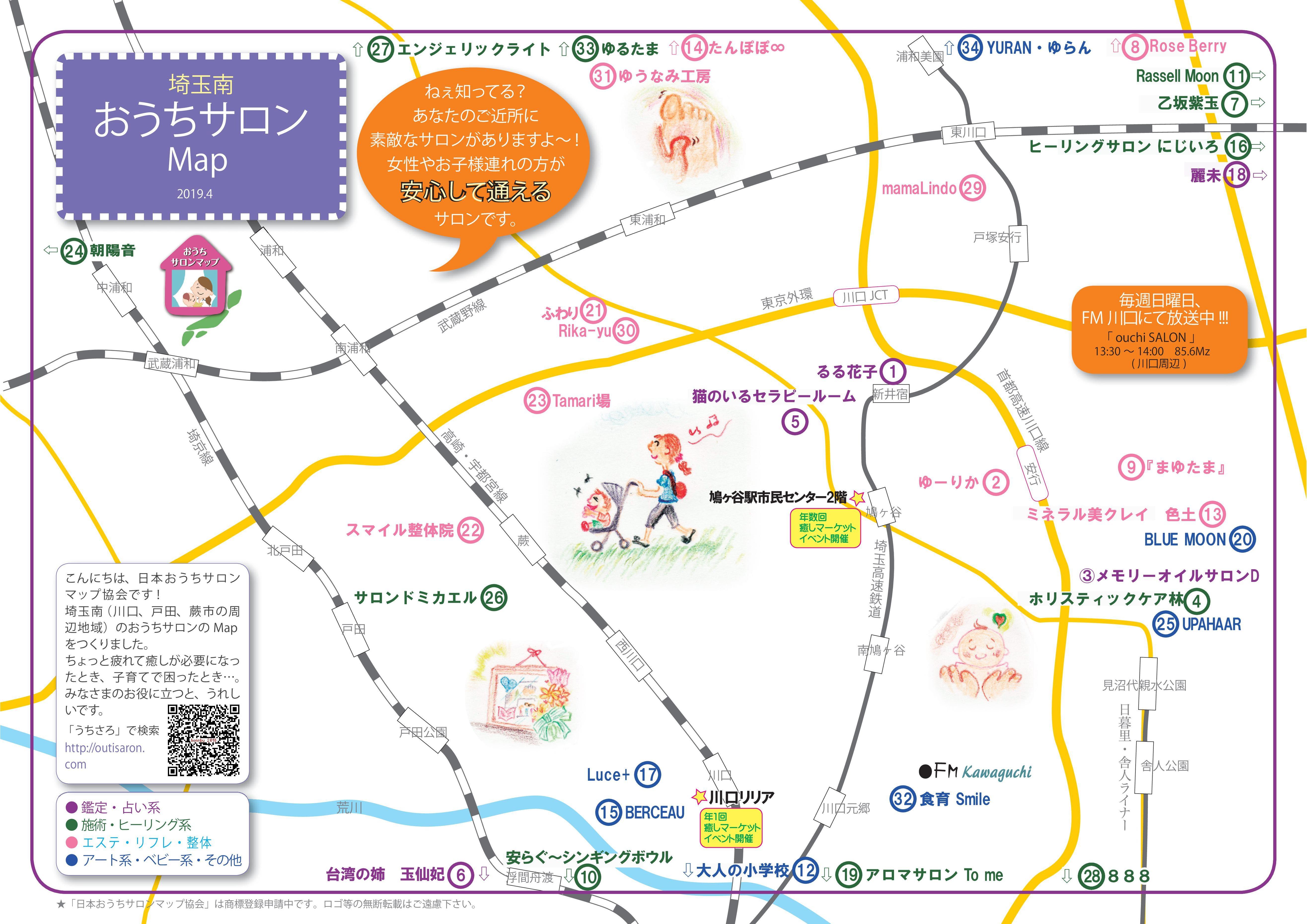 13-209埼玉南表