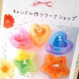 21.ボンボニエール(埼玉南マップ)