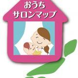 42.キラキラhappyサロンchou chou(さいたまマップ)